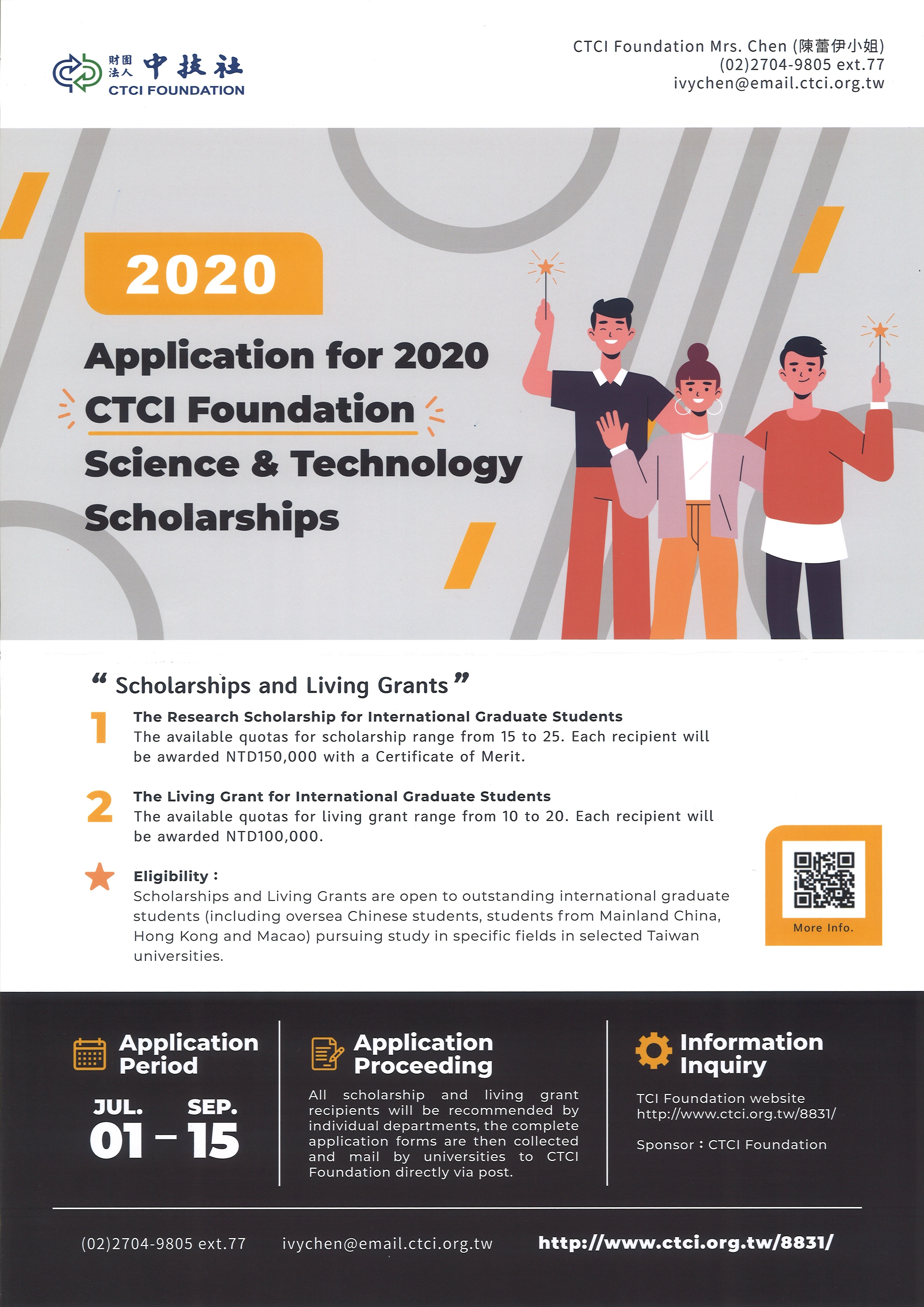 ctci-foundation-science-and-technology-scholarship-application