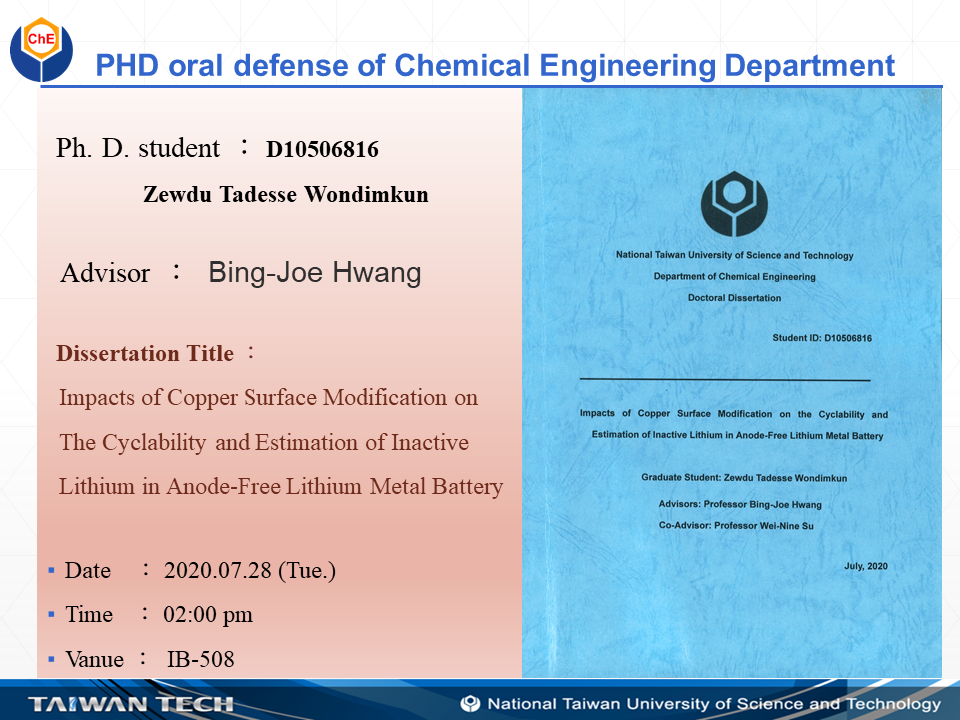 PHD oral defense of Chemical Engineering Department -本系黃炳照 博士班研究生D10506816 Zewdu Tadesse Wondimkun擬申請參加博士學位考試1090728